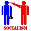 socialism_gun1