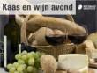Kaas_wijn