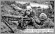 Oorlog_Wapenstilstand 1918-1111